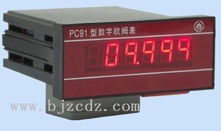 面板式数字欧姆表 北京