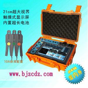 智能式三相电能表现场校验仪xl.44-232